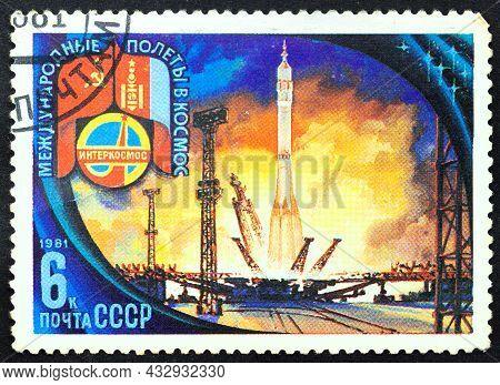 Ussr - Circa 1981: Postage Stamp 'soyuz-39 Spacecraft Launch' Printed In Ussr. Series: 'internationa