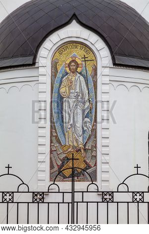 Mosaic Icon Depicting An Archangel. The Icon Has An Inscription In Old Church Slavonic, Translated I