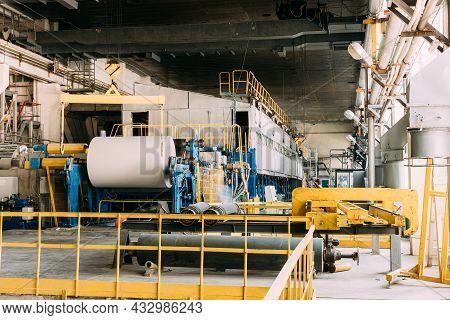 Paper Cutting Machine In Paper Mill. Paper Cutting Machine In Paper Mill.