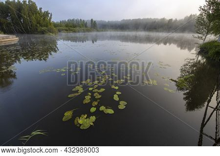 Early Morning. Fog On The River. Beautiful Sunrise In The Summer By The River. Mystical Morning On T