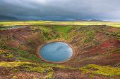 Crater of an extinct volcano Kerith filled with water. Located in Iceland poster