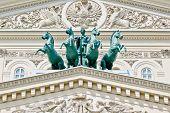 Bronze quadriga of the Bolshoi Theater. Summer 2013 poster