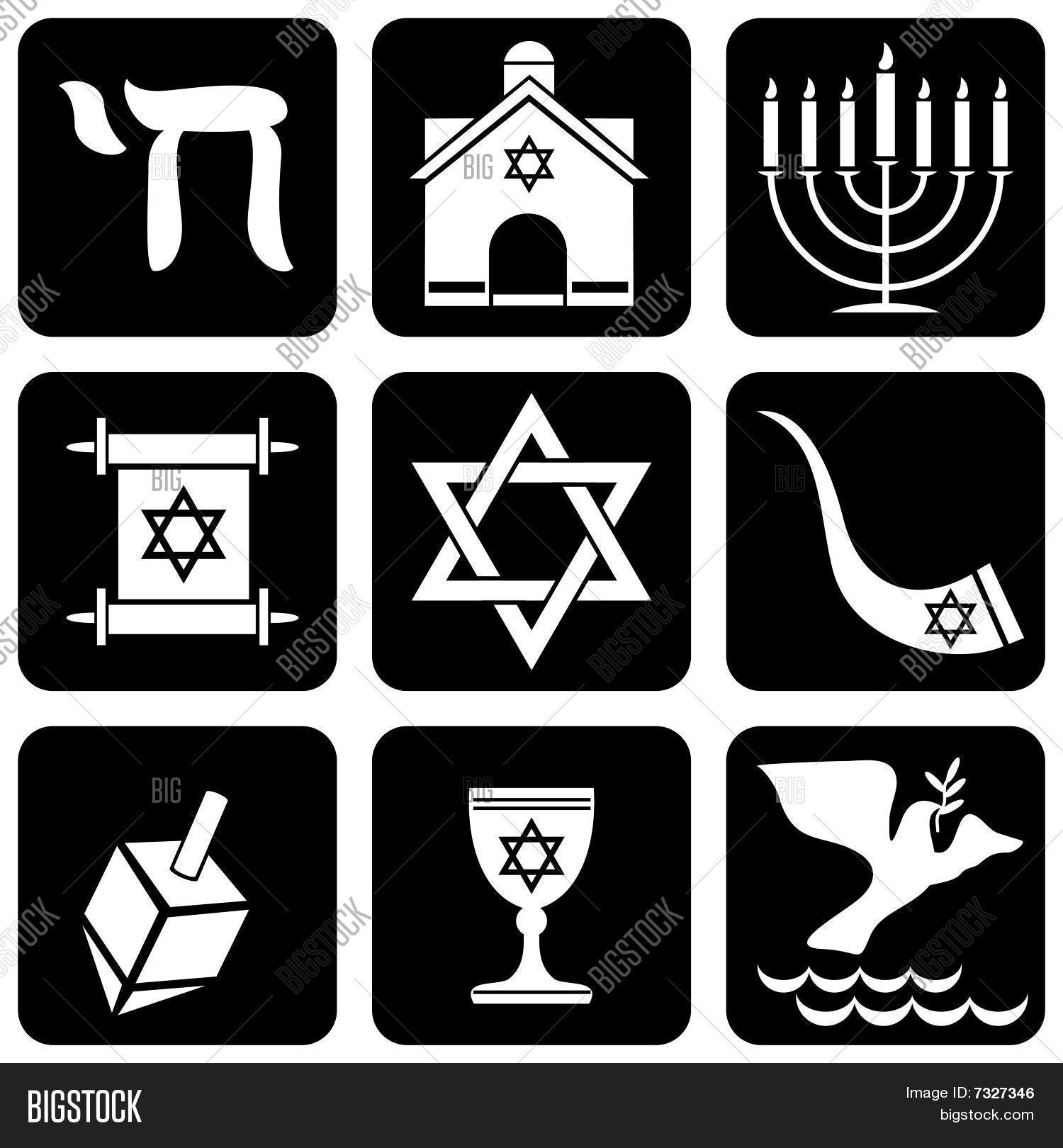Judaism Signs Symbols Vector Photo Free Trial Bigstock