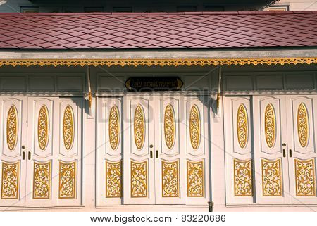 Art Of House Door Entrance.