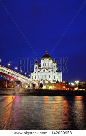 Night architecture Moscow view. Christ the Savior Cathedral in Moscow Russia - colorful night Moscow architecture view. Night Moscow architecture. Night city view of Moscow architecture landmark