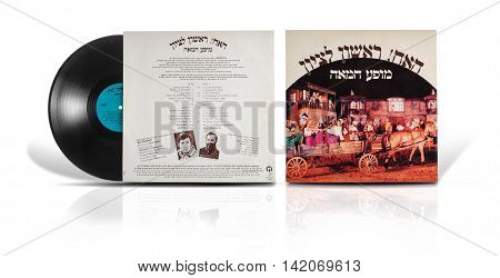 Rishon Le Zion Israel - July 23 2016: Old vinyl album Hurray! Rishon LeZion celebrates 100 years as a city. LP record is compilation of 12 Hebrew songs written by Yoram Taharlev with musician Shai Lavi. The disk was produced by Municipality of Rishon LeZi