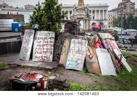Maidan Nezalezhnosti, Kiev, Ukraine - May 15, 2014:Shields of fallen protesters in Nezalezhnosti.