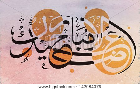 Creative Arabic Islamic Calligraphy Text Eid-Al-Adha Mubarak for Muslim Community, Festival of Sacrifice Celebration, Vector Typographical Background.