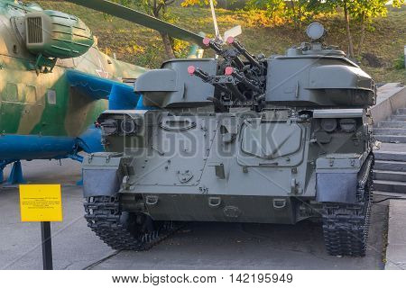 Kiev Ukraine - August 18 2016: Self-propelled anti-aircraft weapon Shilka ZSU 23-4 as an exhibit in a museum of military equipment