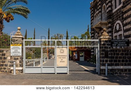 Capernaum Israel August 06 2016 Entrance to the Town of Jesus