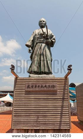 KOCHI JAPAN - JULY 19 2016: Statue of Takechi Hanpeita in front of Kochi railway station Japan. Takechi Hanpeita (Zuizan 1829-1865) was a leader of anti-shogun movement during Bakumatsu period