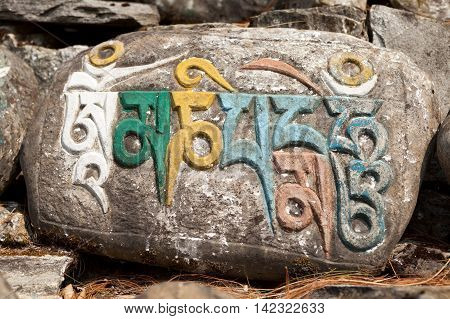 Buddhist symbols on Mani Wall in Manang Valley on route Round Annapurna Annapurna Circuit Manang Nepal.