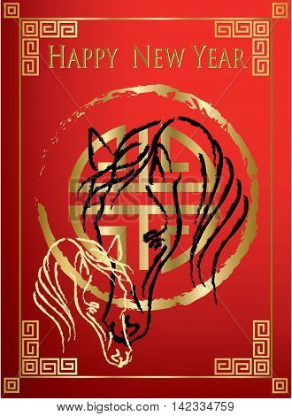 Year of the horse with pattern borders on red background