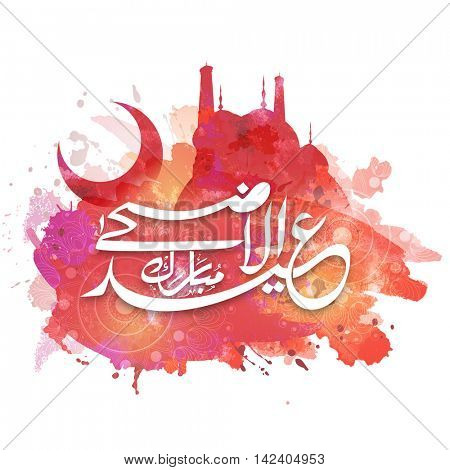 Arabic Islamic Calligraphy Text Eid-Al-Adha Mubarak with Mosque and Crescent Moon, made by color paint stroke for Muslim Community, Festival of Sacrifice Celebration.