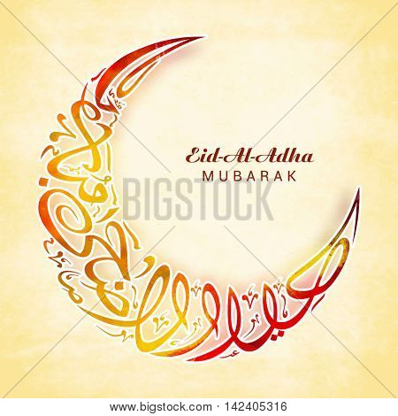 Colorful Arabic Islamic Calligraphy Text Eid-Al-Adha Mubarak in Crescent Moon shape on glossy background for Muslim Community, Festival of Sacrifice Celebration.