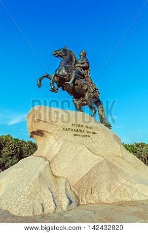 Bronze Horseman Statue, Saint Petersburg, Russia