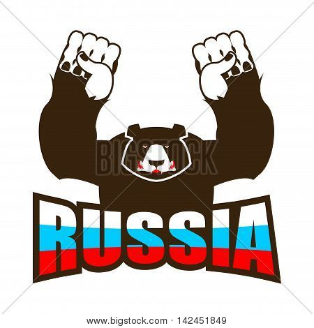 Russian Bear. Angry Big Predator And Russian Flag. Aggressive Wild Animal. Logo For Sports Team
