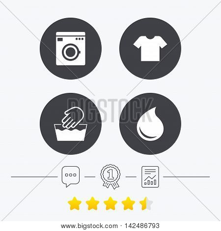 Wash machine icon. Hand wash. T-shirt clothes symbol. Laundry washhouse and water drop signs. Not machine washable. Chat, award medal and report linear icons. Star vote ranking. Vector