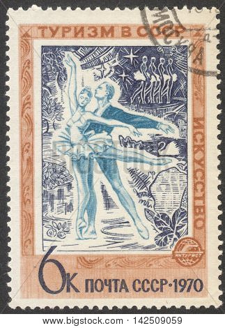 MOSCOW RUSSIA - CIRCA APRIL 2016: a post stamp printed in the USSR shows a scene from