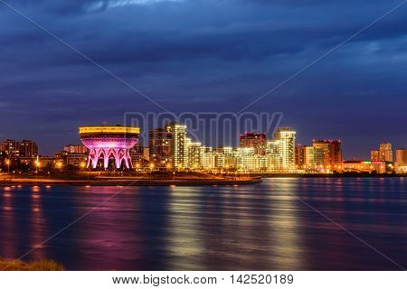 Kazan, Russia - June 12, 2016: a view of the night city and Family centre