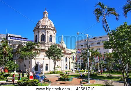 Asuncion, Paraguay - December 26: National Pantheon Of The Heroes On December 26, 2014 In Asuncion,