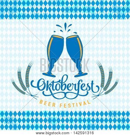 Vector illustration of Oktoberfest logo. Oktoberfest celebration on Bavarian flag pattern background with lettering typography, mug of beer, wheat ear. Beer festival decoration for Oktoberfest