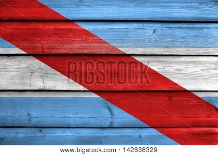 Flag Of Entre Rios Province, Argentina, Painted On Old Wood Plank Background