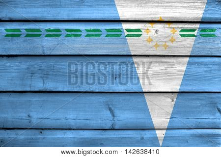 Flag Of Formosa Province, Argentina, Painted On Old Wood Plank Background