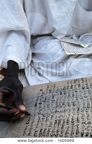 Imam Writing In Arabic