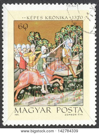 MOSCOW RUSSIA - CIRCA JUNE 2016: a post stamp printed in HUNGARY shows The Pursuit of King Peter the series