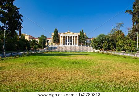 The Zappeion. Athens Greece. In the citi down town.