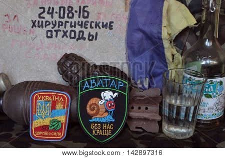 ILLUSTRATIVE EDITORIAL.Avatar.Unformal chevron of Ukrainian army for alcohol addictive salodiers..August 16,2016,Kiev, Ukraine