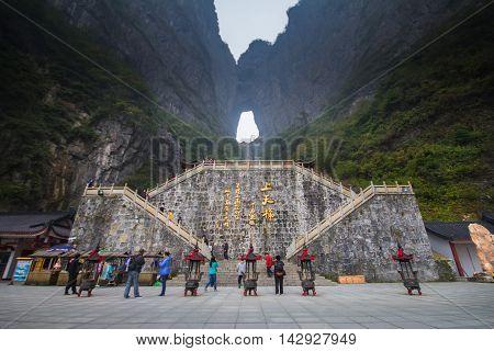 ZHANGJIAJIE, CHINA - OCTOBER 21,2013 Heaven Gate at the Heavenly Mountain. Zhangjiajie mountains. The province of Hunan. China.