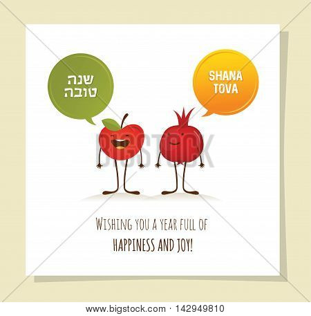 Funny apple and pomegranate on a card for rosh hashana, Jewish New Year. vector illustration