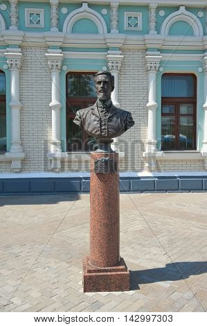 MOSCOW, RUSSIA - JUNE 23, 2016: Monument-bust of the Russian architect Stanislav Antonovich Brzhozovsky author of Rizhsky railway station building