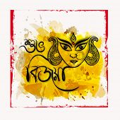 Hindu Mythological Goddess Durga with Stylish Bengali Text Shubho Bijoya (Happy Dussehra) on abstract background for Indian Festival celebration. poster
