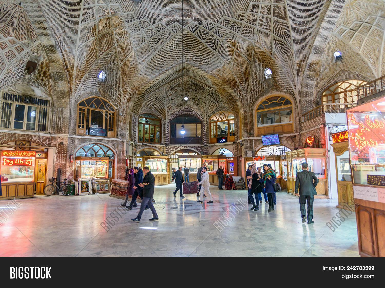 Tabriz, East Image & Photo (Free Trial)   Bigstock