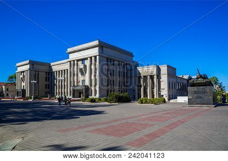 Belarus, Minsk House Officers Tank On A Pedestal, Liberation Monument, Architecture, Monument, 05-06