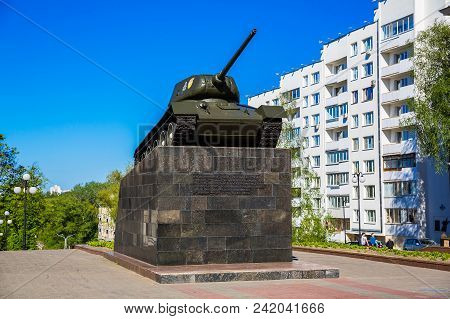 Belarus, Minsk House Of Officers Tank On The Pedestal, Monument Of Liberation, Architecture, Monumen