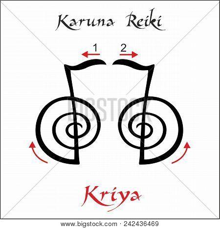 Karuna Reiki. Energy Healing. Alternative Medicine. Kriya Symbol. Spiritual Practice. Esoteric. Vect