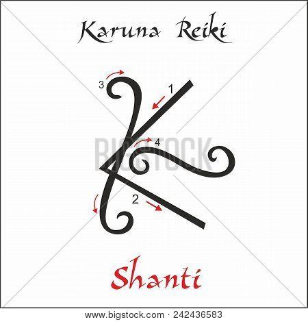 Karuna Reiki. Energy Healing. Alternative Medicine. Shanti Symbol. Spiritual Practice. Esoteric. Vec