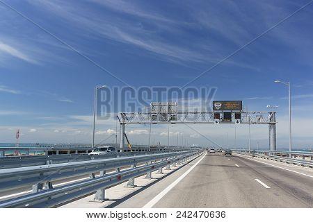 Crimean Bridge. On The Scoreboard The Inscription In Russian