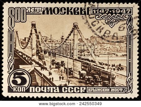 Luga, Russia - January 31, 2018: A Stamp Printed By Russia (ussr) Shows View Of Krymsky Or Crimean B