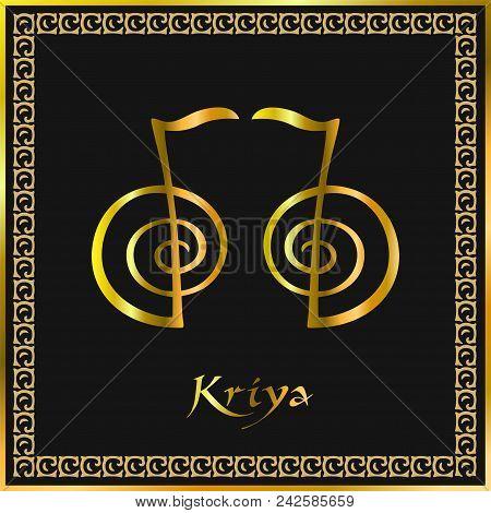 Karuna Reiki. Energy Healing. Alternative Medicine. Kriya Symbol. Spiritual Practice. Esoteric. Gold