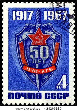 Estampilla vintage.   50 Th Anniv. Vchk - Kgb.
