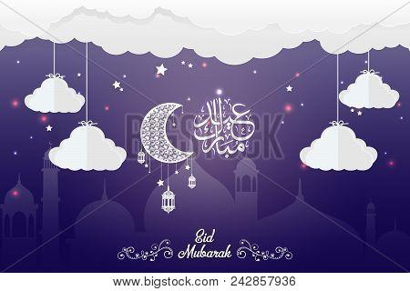 Eid Mubarak Arabic Calligraphy Paper Art Vector Template Design
