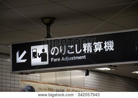 Osaka, Japan- 28 Nov, 2019: Fare Adjustment Sign On The Platform Of Subway Station In Osaka, Japan.