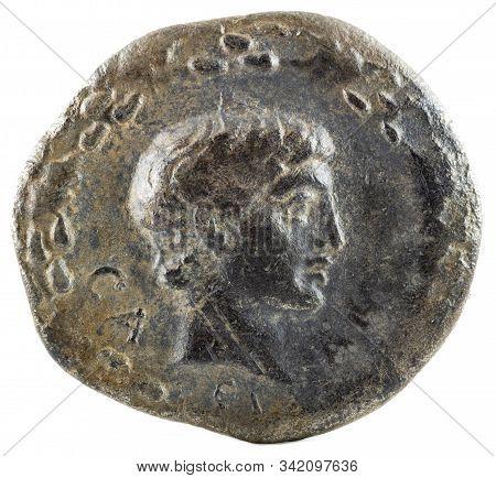 Roman Republic Coin. Ancient Roman Silver Denarius Of The Family Julia. Caius Caesar. Obverse.