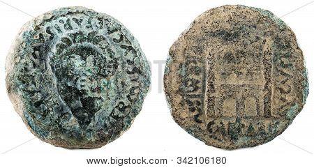 Dupondius. Ancient Roman Bronze Coin Of Emperor Augustus. Minted In Emerita Augusta. Current Merida