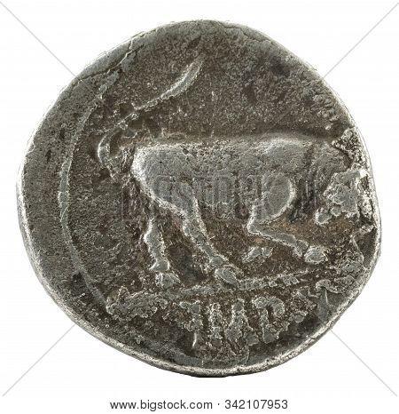 Ancient Roman Silver Denarius Coin Of Emperor Augustus. Reverse.